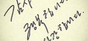 Se7en退伍后首更SNS 「謝謝,幸福,愛你」
