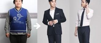 IU「重量級」忠粉4個月狂剷32公斤 驚人對比照震驚網友