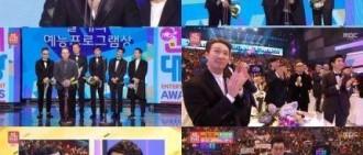 劉在石大展「國民MC」風度 無緣大獎卻最引人注目
