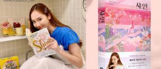 Jessica首本自傳式小說本月底出版 正式以鄭作家身份出道