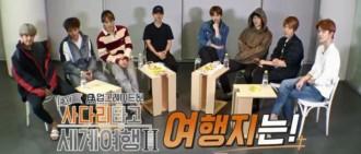 期待已久EXO團綜來了!成員畫鬼腳決定旅行目的地