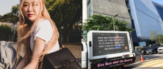 ROSÉ粉絲再次向YG示威要求公平待遇 BLACKPINK回歸日程表公開