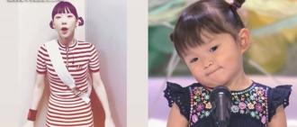 日本2歲妹妹參加童謠比賽爆紅 少時太妍親自模仿惹爆笑