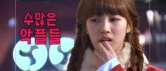 秀智自爆曾強烈拒絕初次演技挑戰 JYP強迫其放棄專業歌手道路?
