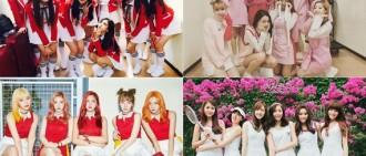 KBS歌謠大慶典在即 韓國眾女團將同台獻唱