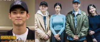 金秀賢復出作圍讀現場花絮曝光 新劇確定6月開播
