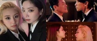 Twice多賢彩瑛模仿歌曲《換成我吧》 神還原MV劇情惹爆笑
