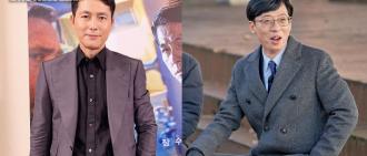鄭雨盛將出演《劉QUIZ》 繼《無挑》後事隔4年與劉在錫重遇