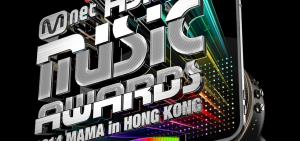 [得獎名單] Mnet Asian Music Awards 頒獎典禮