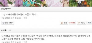 【網友評論】SM推新女團Red Velvet 韓飯稱多用點心在少時和f(x)上