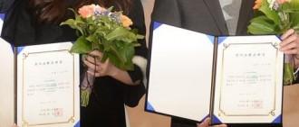 金秀賢、金妍兒獲國家品牌大賞