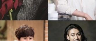 tvN 明年五月新劇超豪華陣容公開