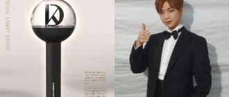 姜丹尼爾公開首支應援手燈設計圖 本月25日發表新單曲