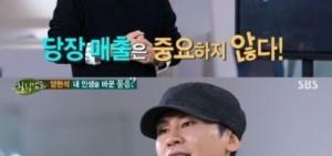 楊賢碩:BIGBANG沒有發展可能性的話我也不願共事