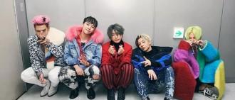 BIGBANG入伍前掛心勝利「無法保護你」 粉絲淚崩:該對哥哥道歉