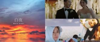 BigBang太陽推個人紀錄片大騷恩愛:閔孝琳是唯一改變我的人
