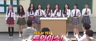 TWICE外國人成員特別喜歡的韓國話?Mina喜歡的好特別!