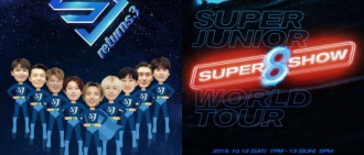 SJ下半年正式回歸 希澈將不參與舞台演出及演唱會