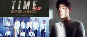Super Junior時隔3月再回歸 主打歌將由ZICO作詞作曲