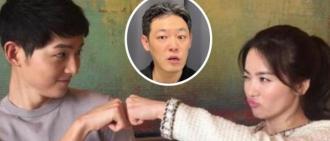 雙宋誰先提離婚? 前記者爆料:不是宋仲基