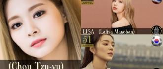 2019「全球百大美女」名單出爐!子瑜成功奪冠BLACKPINK全員上榜