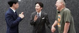 劉在錫出演《一頓飯》 時隔12年與姜虎東同框
