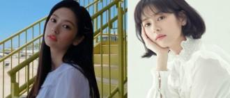 庭沼珉簽約Blossom娛樂 成宋仲基、朴寶劍師妹