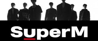 外國粉絲強烈要求Super M改名 原因讓人好害羞