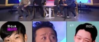 《無挑》BobbyVS柳俊烈醜男出演對決劉在石:Bobby是該來的