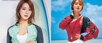 AOA草娥神隱三年低調回歸 為劇集《他就是那傢伙》演唱OST