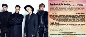 BIGBANG組合復出有期 4月赴美參加《COACHELLA》音樂祭