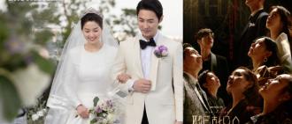 新婚神話Junjin夫婦將驚喜客串《Penthouse》第2季