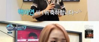 白雅言回歸《Mcountdown》首獲一位 最感謝JYP的家人們