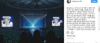 太妍SNS發文緬懷鐘鉉:沒能抱抱你對不起