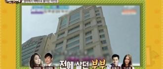 李秉憲-李珉廷搬家到張東健-高素榮舊居的理由是?