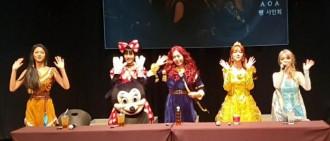 把迪士尼帶到簽售會 AOA裝扮成公主與粉絲見面