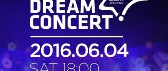 2016韓流夢想演唱會集結超華麗陣容 19組歌手確定出演