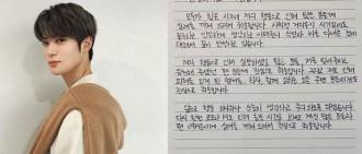 97line被爆梨泰院聚會 NCT在玹今回歸前急傳手寫通道歉