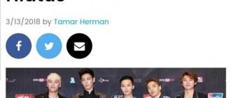 美Billboard發文讚BIGBANG 稱在全球留下印記