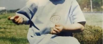 EXO伯賢公開兒時照片 「小時候起就是調皮鬼」