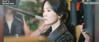 宋慧喬新劇搭檔90后張基龍 顏值凍齡演繹姐弟戀