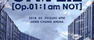 Stray Kids將出道 25日辦showcase