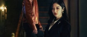 KBS周三周四劇《大發不動產》創自身最高收視紀錄
