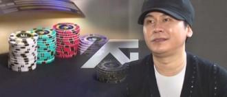 梁鉉錫、勝利被爆涉海外非法賭博 出入賭城VIP房11次輸6億圜