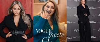 CL久違露面身材發福再成焦點 安慰粉絲:我過得很好