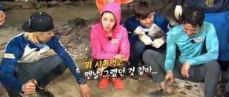 朴寒星與宋智孝是演藝班同學,「老師是?」
