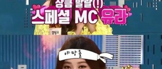 Sunny缺席《Video Star》錄影 Yura替其主持展熱情