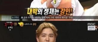 《蒙面歌王》SJ強仁出道以來首次獨唱 百感交集感激落淚