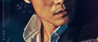 盤點韓國上映的18禁電影TOP10