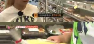 宋佳妍1個月甩肉8公斤 帶低卡便當遊日本